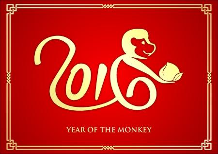 bonne aventure: Vecteur de style chinois de découpe de papier ornement de singe à la Nouvelle Année lunaire, Année de singe