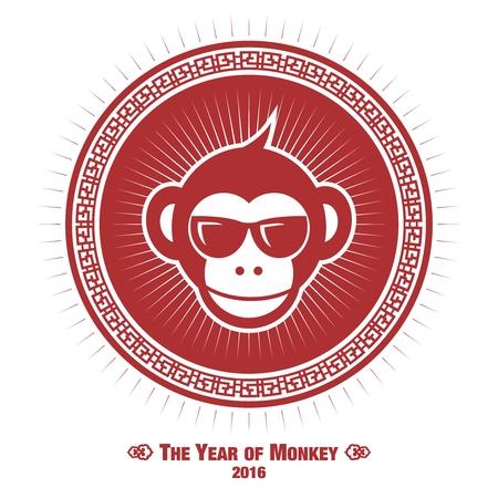 chinese postage stamp: Creative Fusion Style Monkey of Year Illustration