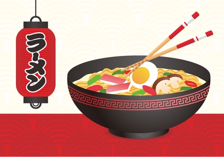 Vector Horizontal Print Japanese Noodle Soup Background Theme, with noodle, chopstick, lantern, and traditional pattern Çizim
