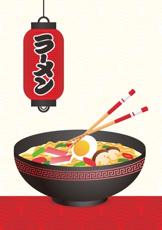fine cuisine: Vector Vertical Print Japanese Noodle Soup Background Theme, with noodle, chopstick, lantern, and traditional pattern