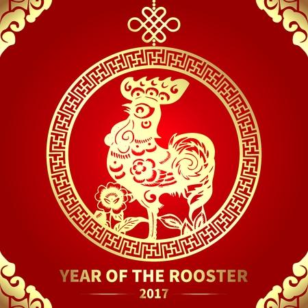 Vector Jaar van Rooster Red Banner, Chinees Nieuwjaar 2017