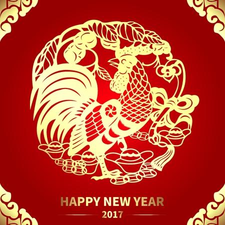 personas saludandose: Año del vector del gallo rojo de la bandera, Año Nuevo chino 2017