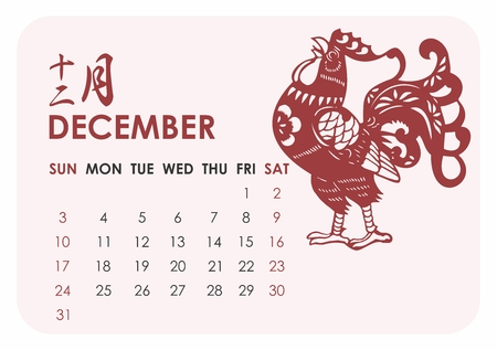 new year greeting: 2017 Calender with Year of Rooster Chinese Theme, Monthly calendar of December