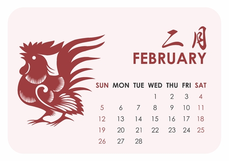 lunar calendar: 2017 Calender with Year of Rooster Chinese Theme, Monthly calendar of February