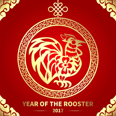 lunar: Vector Year of Rooster Red Banner, Chinese New Year 2017