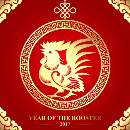 lunar calendar: Vector Year of Rooster Red Banner, Chinese New Year 2017