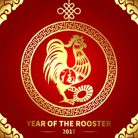 pollo: Año del vector del gallo rojo de la bandera, Año Nuevo chino 2017