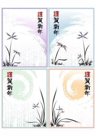 traditional plants: Traditional Oriental Chinese Japanese Water and Ink Painting of Nature, Trees, Plants and Flowers