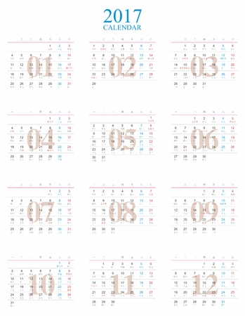 chinese calendar: Calendar 2017, Simple Flat design template with white background, with Chinese Lunar Calendar