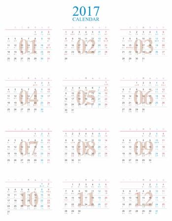 lunar calendar: Calendar 2017, Simple Flat design template with white background, with Chinese Lunar Calendar