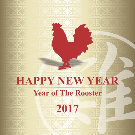 oriental pattern: Vector Year of Rooster Design, Graphics Elements, Greeting Card, Chinese New Year, Lunar New Year 2017