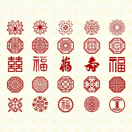 chinese symbol: Vector Chinese Festive Graphic Elements Collection, isolated on white background