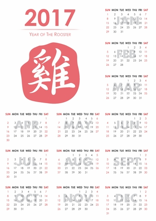 chinese calendar: Vector Calender of 2017, Year of Rooster Calendar, 2017 Chinese Calendar