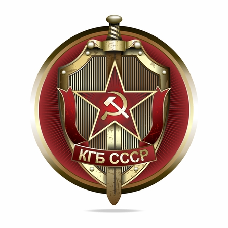 Vector 3D Realistic Rendering Soviet Union USSR KGB Emblem Insignia Military Metal Badge Illustration