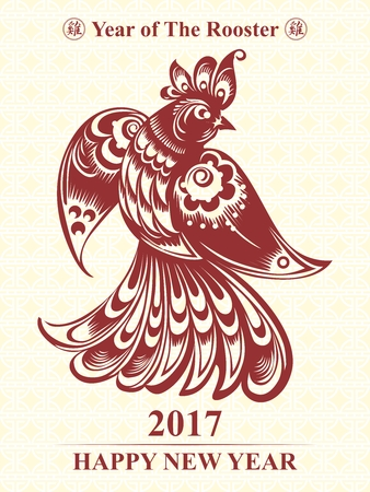 chinese calendar: Vector Year of Rooster Design, Graphics Elements, Greeting Card, Chinese New Year, Lunar New Year 2017