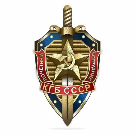 Vector 3D Realistic Rendering Soviet Union USSR KGB Emblem Insignia Military Metal Badge Vectores