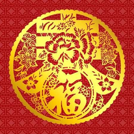 thrive: Vector Traditional Festive Wishes Red Banner of Chinese New Year, isolated on white background