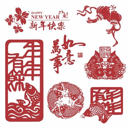flores chinas: Vector festivo tradicional Deseos bandera roja del Año Nuevo Chino