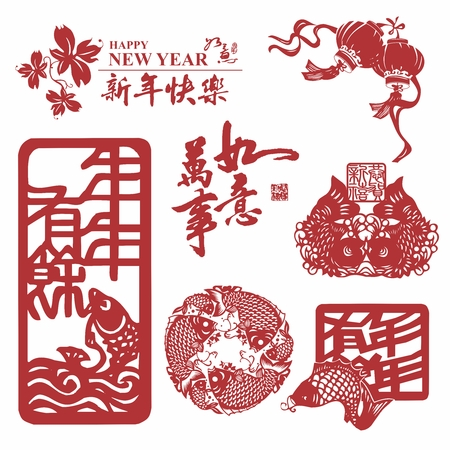 thrive: Vector Traditional Festive Wishes Red Banner of Chinese New Year Illustration