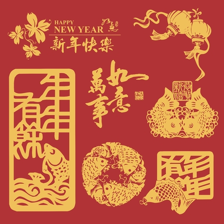 Vector Traditional Festive Wishes Red Banner of Chinese New Year Illustration