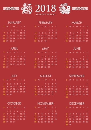dog: Vector 2018 Calender with Year of Dog Chinese Theme