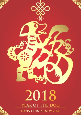 happy new year cartoon: Vector Year of Dog Red Banner, Chinese New Year 2018