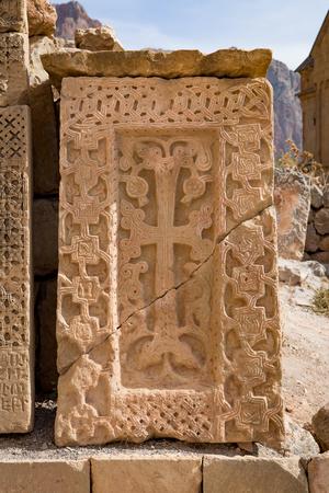 Cross-stone, khachkar, at Noravank monastery, Armenia