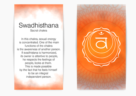 Second, sacral chakra - Swadhisthana. Illustration of one of the seven chakras. The symbol of Hinduism, Buddhism. Orange watercolor fog on background.