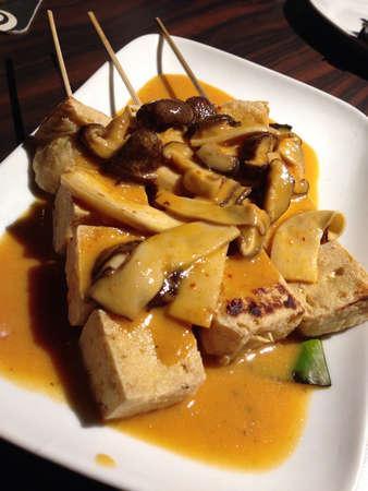 Thai curry tofu Stock Photo