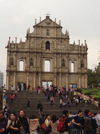 Ruins of Saint Pauls Cathedral Macau
