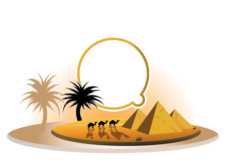 egyptian Stock Vector - 6014999