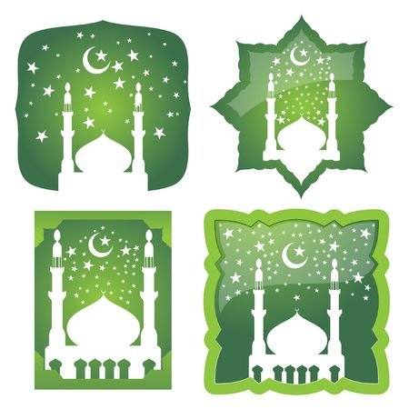minarets: mosque Illustration