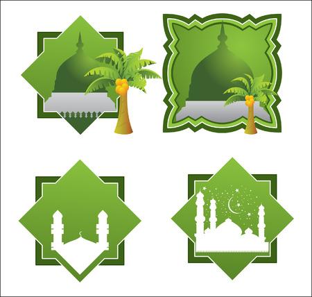 islamic calligraphy: mosque Illustration