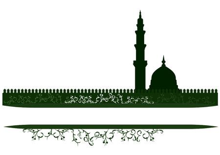 fasting: mosque Illustration