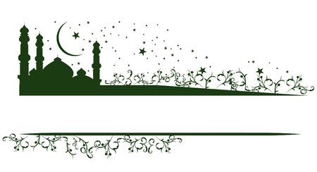 ramadan background: mosque Illustration