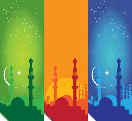 mosque Stock Vector - 7489688