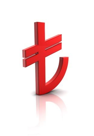 The new symbol of Turkish Lira Stock Photo - 12774516