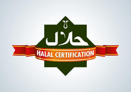 Halal label set Illustration