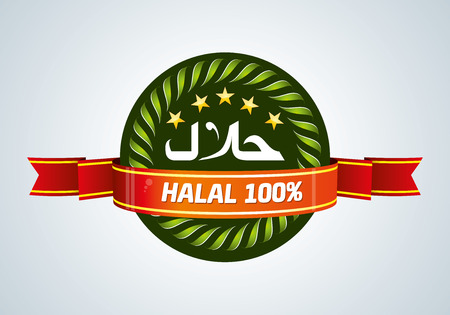 meat food: Halal label set. Halal food. Illustration