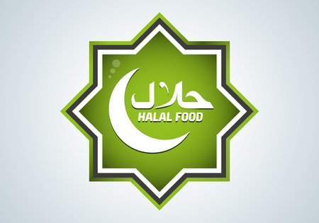 konya: Halal label set. Halal food. Illustration