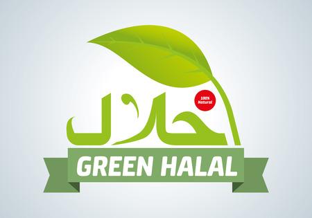 Halal label set. Halal food. Illustration