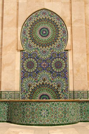 Moroccan Mosaic photo