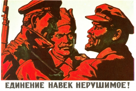 lenin: The poster with Lenin Editorial