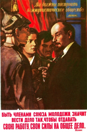 lenin: The poster with Lenin s image Editorial