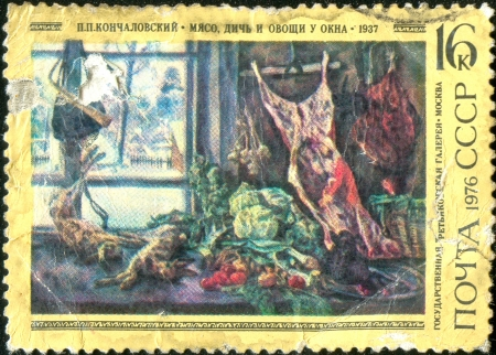 pct: stamp with the image of a picture of Pct Konchalovsky Myaso, a game and vegetables at a window, 1937