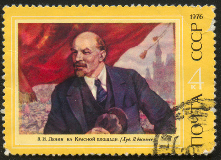 The USSR - CIRCA 1976: the press printed in the USSR, shows the image of a picture of Vasilyev - Lenin on Red Square. Vladimir Lenin founder of communist party of the USSR, circa 1976.