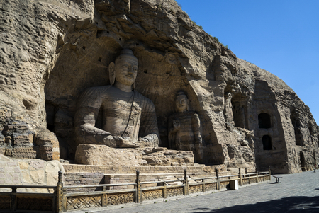 China's Shanxi Province, Datong, the world cultural heritage Yungang Grottoes Stock fotó - 80080926