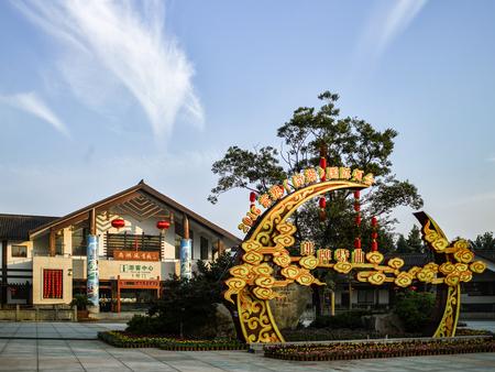 Jiangsu Lake scenic area, Changshou City Province, China