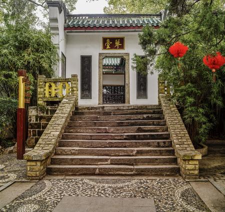 Guqin tower, Wuhan, Hubei, China