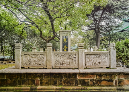 wuhan: Guqin tower, Wuhan, Hubei, China